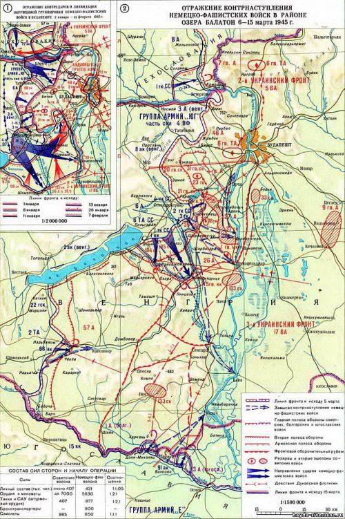 Карта-схема Балатонской операции.