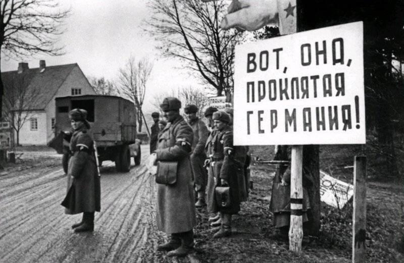 Вступление советских войск в Восточную Пруссию.
