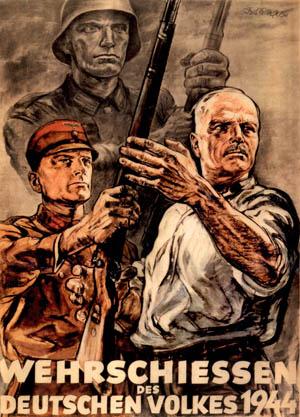 Агитационные плакаты Фольксштурма.