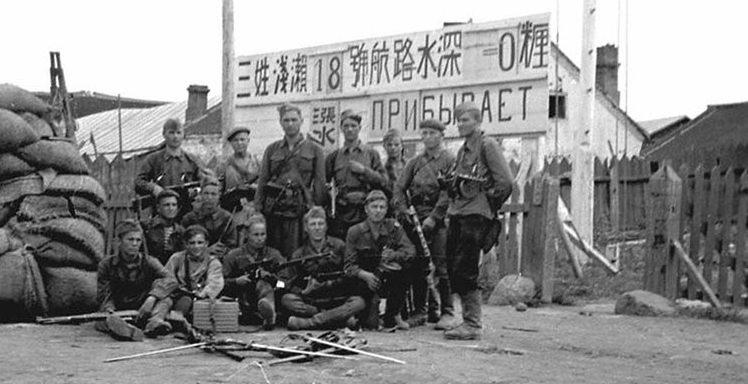 Красноармейцы в Кореи.