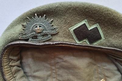 Шерстяной берет подразделений австралийского коммандос.