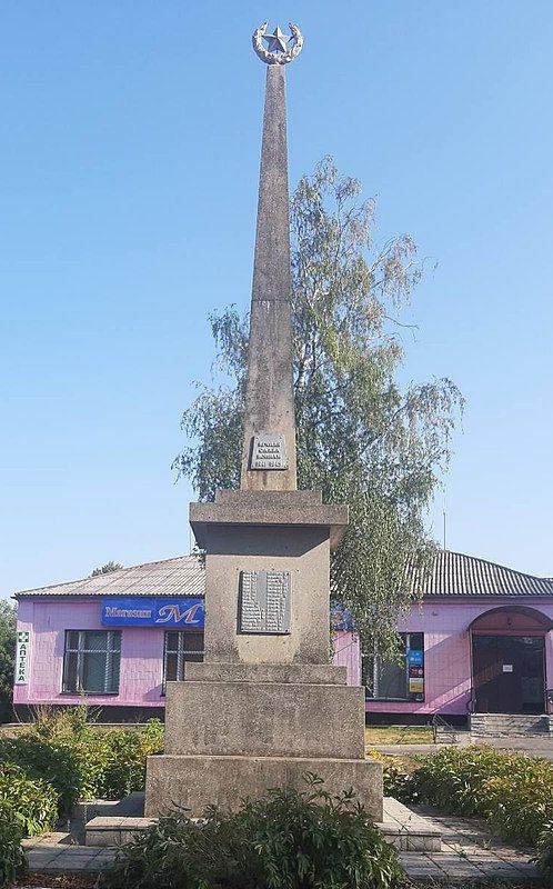 с. Легедзине Тальновского р-на. Памятник воинам-односельчанам.