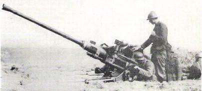 Орудие бельгийской ПВО. Май 1940 г.