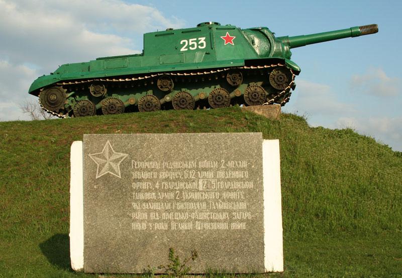 г. Тальное. Памятник-танк ИСУ-152 освободителям города.