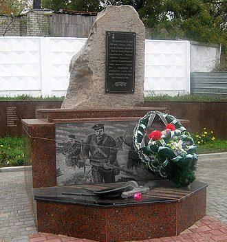 г. Николаев. Памятный знак героям-десантникам К.Ф. Ольшанского, установленный в 1965 году.