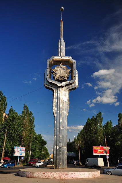 г. Николаев. Памятник установлен в 1985 году в честь 40-летия Победы в Великой Отечественной войне.