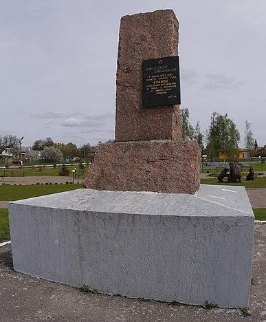 с. Будище Черкасского р-на. Памятный знак сожженному селу.