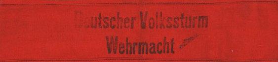 Образцы нескольких повязок Фольксштурма.