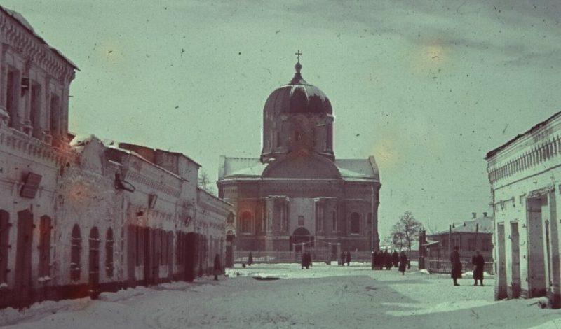 Покровский собор. 1942 г.