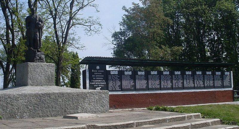 с. Вергуны Черкасского р-на. Памятник, установленный на братской могиле, в которой похоронено 214 советских воинов, погибшим при освобождении села.