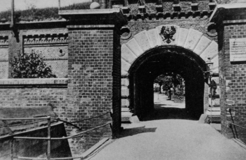 Крепость Пиллау до начала войны.