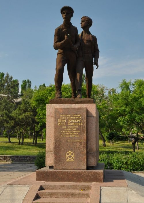 г. Николаев. Памятник пионерам-разведчикам Шуре Коберу и Вите Хоменко, установленный в 1959 году.