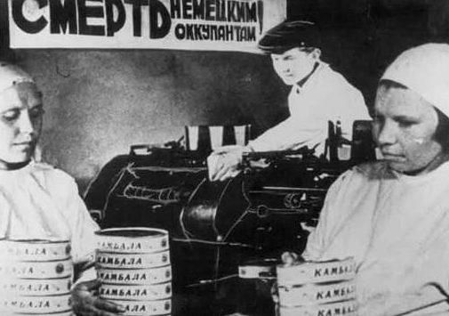 Производство рыбных консервов. 1941 г.