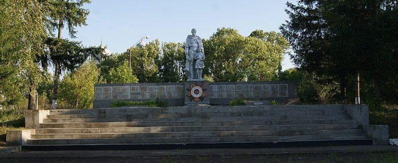 с. Новокрасное Арбузинского р-на. Мемориальный комплекс, советским воинам, установленный в 1970 году.