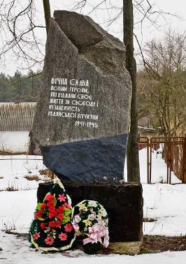 с. Елизаветовка Черкасского р-на. Братская могила 16 советских воинов, погибших при освобождении села.