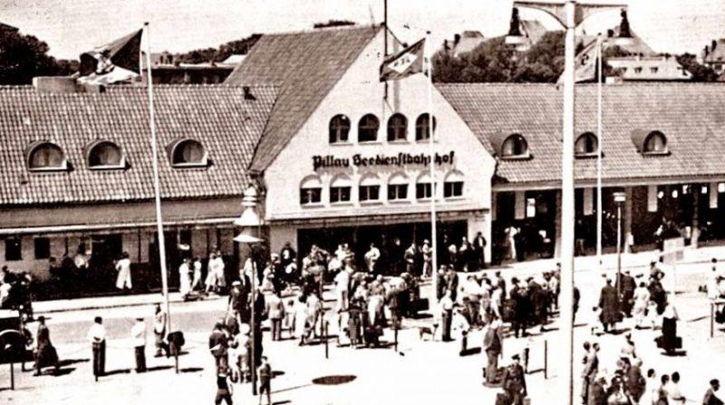 Морской вокзал. 1940 г.