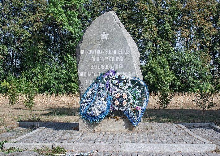п. Бабанка Уманского р-на. Памятный знак воинам 6-й и 12-й армий.