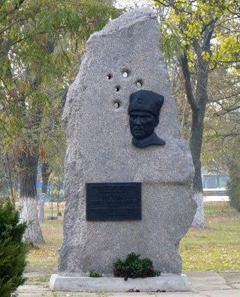г. Баштанка Памятный знак Герою Советского Союза Е.Г.Пушкину
