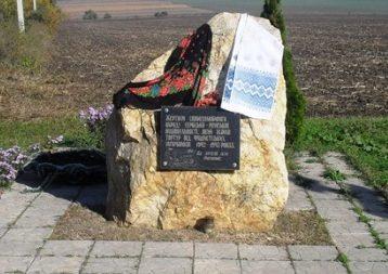 с. Красненькое Кривоозёрского р-на. Памятник ромам, расстрелянным в годы войны.