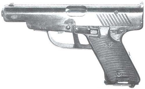 Volkspistole - Mauser V.7082 - так и остался опытным образцом.