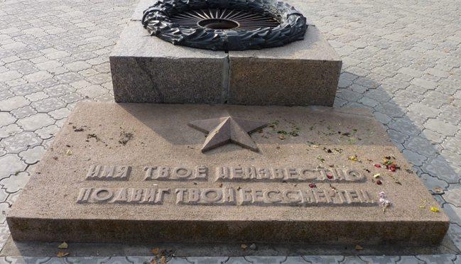 Вечный огонь на мемориале.