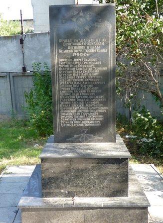 Памятный знак погибшим землякам.
