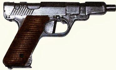 Volkspistole 9mm Pistole P.44.