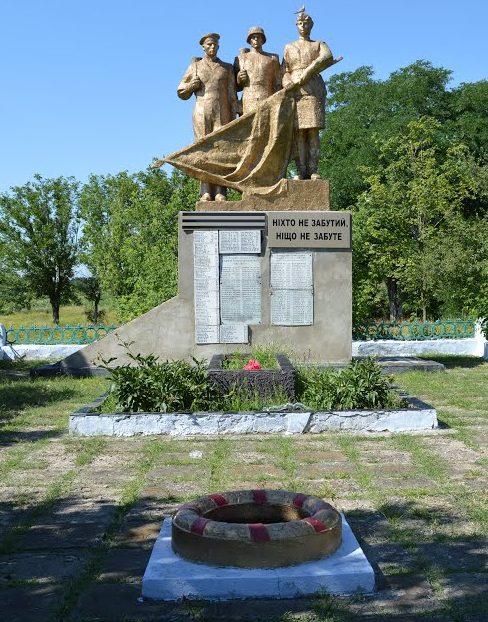 с. Контантиновка Баштанского района. Памятник воинам-освободителям.