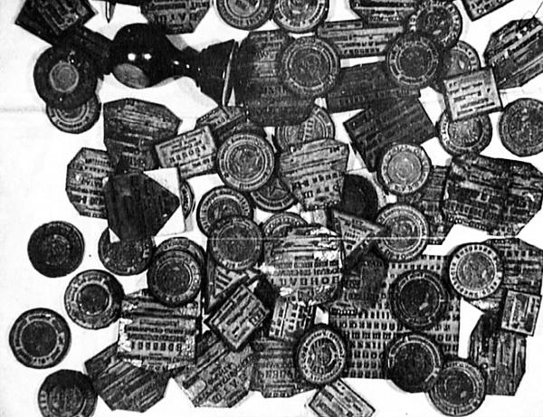 Печати и штампы из экипировки агента.