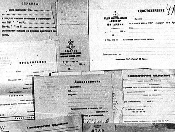 Бланки различных документов, изъятые у немецкого агента Шило (Таврина).