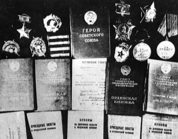Награды и документы на них из экипировки агента.