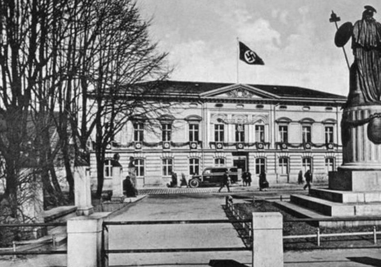 Улицы города. 1940 -1943 гг.