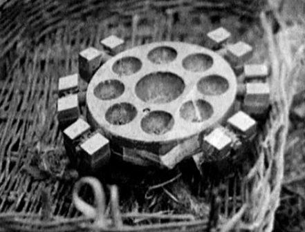 Радиоуправляемая мина.