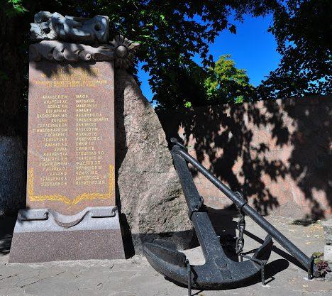 г. Николаев. Памятник работникам порта, погибшим в годы войны.