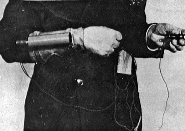 Крепление гранатомета на теле.