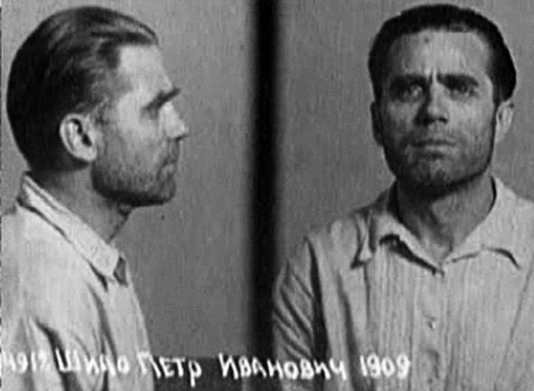 Шило(Таврин) содержавшийся во внутренней тюрьме МГБ под № 35.