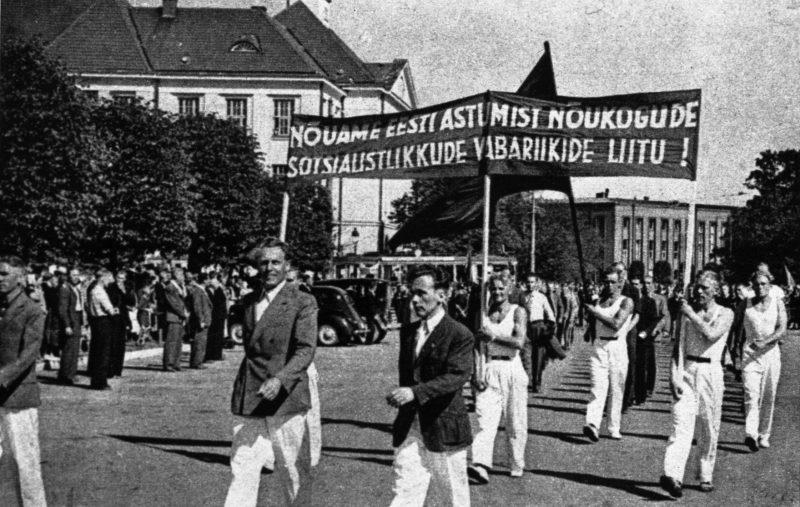 Просоветская демонстрация в Таллине. 17 июля 1940 г.