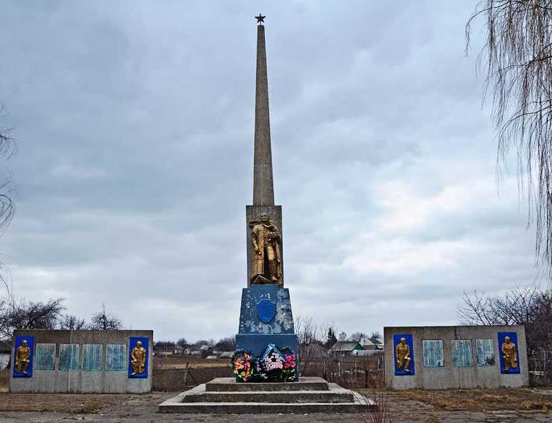 с. Сагуновка Черкасского р-на. Мемориал в честь 567 односельчанам, погибшим в годы гражданской и Великой Отечественной войн.
