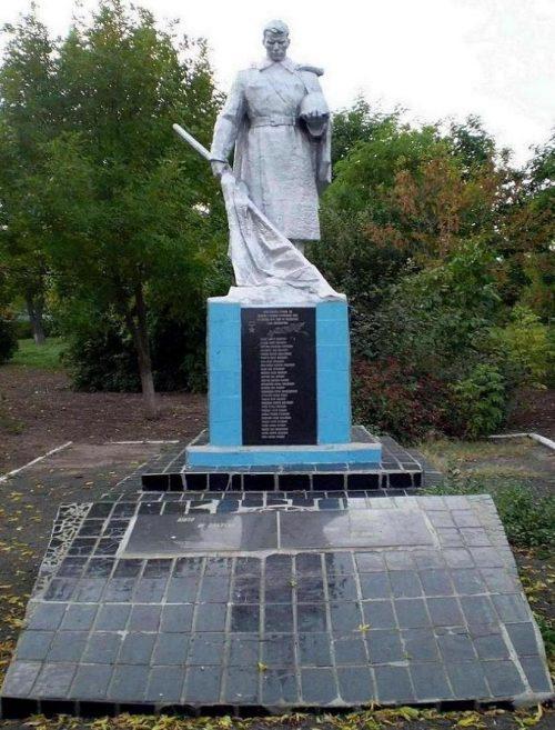 с. Любомировка Березнеговатского р-на. Памятник погибшим 14 марта 1944 года советским воинам.