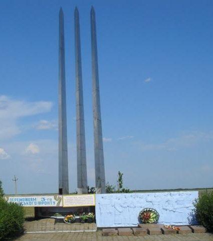 с. Новосевастополь Березнеговатского р-на. Мемориал советским воинам.