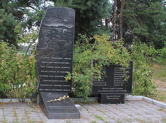 с. Топорная Черкасского р-на. Памятный знак, установленный в 2011 году в честь воинов-десантников погибших во время переправы через Днепр.