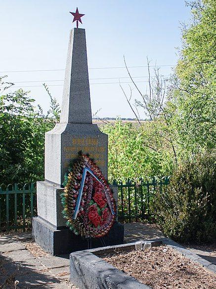 с. Коржовый Кут Уманского р-на. Братская могила советских воинов.