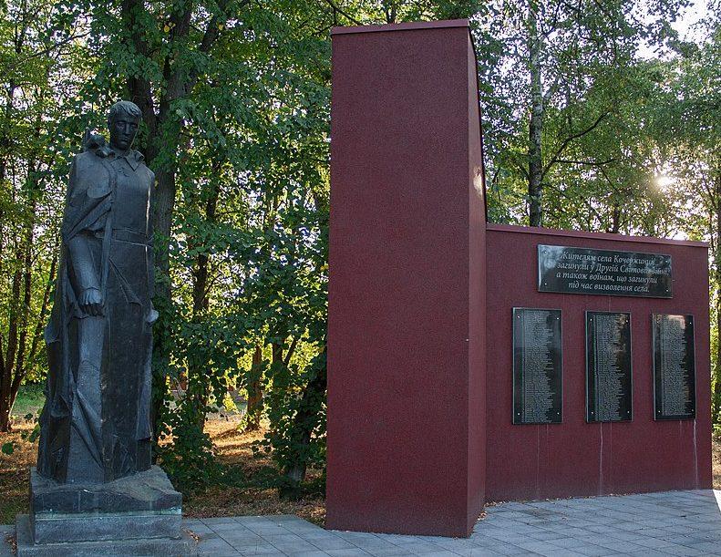 с. Кочержинцы Уманского р-на. Памятник, установленный на братской могиле советских воинов.
