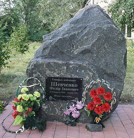 с. Тубильцы Черкасского р-на. Памятный знак генерал-лейтенанту Шевченко Ф.И.