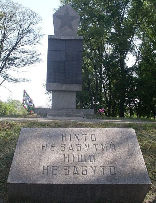 с. Хацки Черкасского р-на. Братская могила 78 советских воинов, погибших при освобождении села.