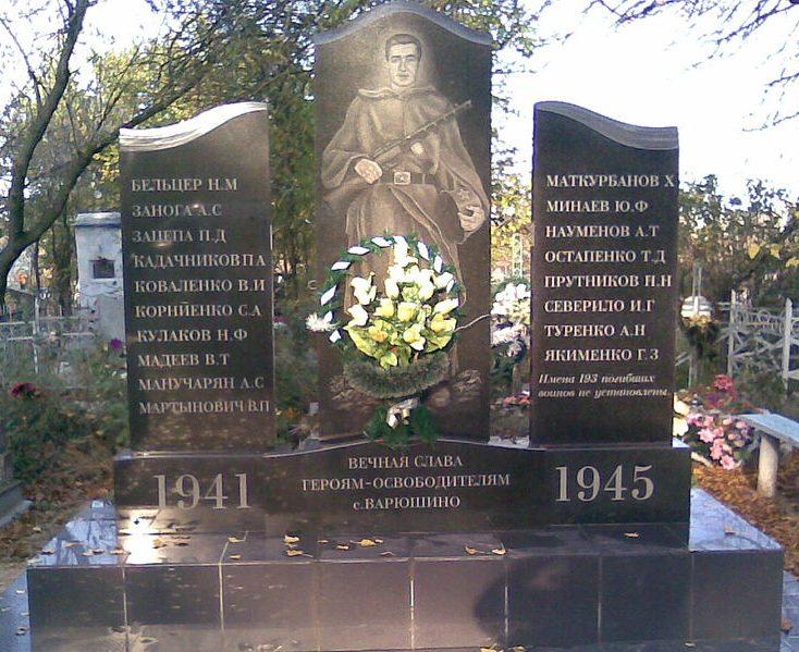 с. Варюшино Веселиновского р-на. Памятник погибшим воинам.