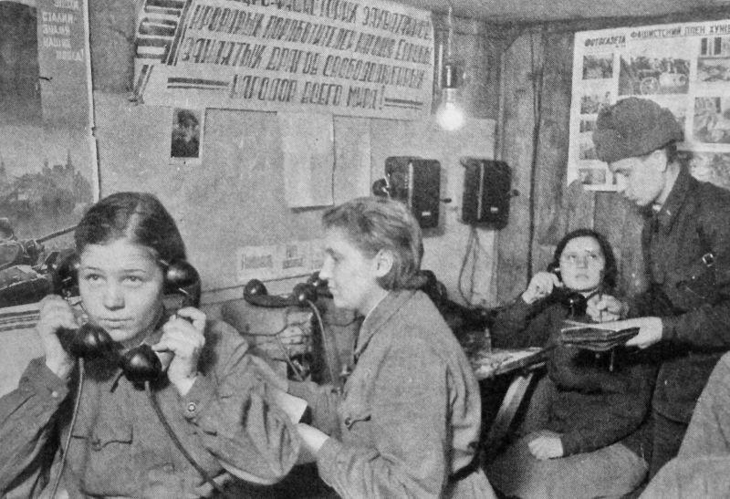 Узел связи Красной Армии в Сталинграде. 1942 г.