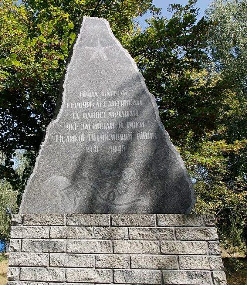 с. Шелепухи Черкасского р-на. Братская могила 18 советских воинов, погибших при освобождении села.