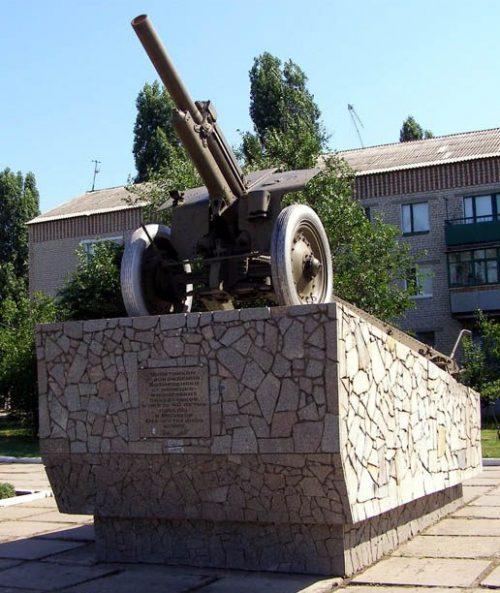 г. Вознесенск. Памятник в честь освобождения города.