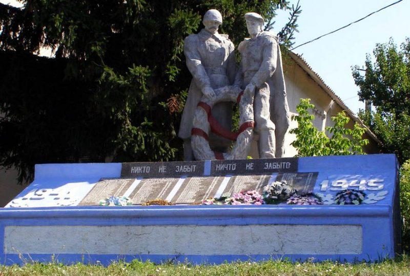 с. Новогригорьевка Вознесенского р-на. Памятник погибшим землякам.
